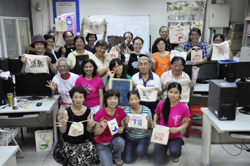 數位絹印設計創作班